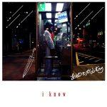 [Single] あめとかんむり – i know Lie Night (2017.04.28/AAC/RAR)
