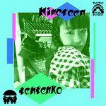 [Album] テンテンコ – Nineteen (Flac/RAR)