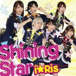 [Single] i☆Ris – Shining Star (2017.03.08/MP3/RAR)