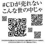 [Single] ゴールデンボンバー – #CDが売れないこんな世の中じゃ (2017.04.01/Flac/RAR)