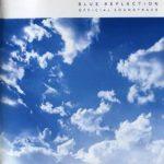[Album] 浅野隼人 – BLUE REFLECTION OFFICIAL SOUNDTRACK (2017.03.30/Flac/RAR)