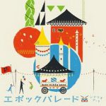 [Album] シナリオアート – エポックパレード (2016.07.06/Flac/RAR)