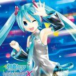 初音ミク -Project DIVA- X Complete Collection (2016.06.08/MP3/RAR)