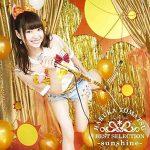 戸松遥 BEST SELECTION -sunshine- (2016.06.15/MP3/RAR)