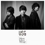 [Single] UNISON SQUARE GARDEN – Silent Libre Mirage (2017.02.05/MP3/RAR)