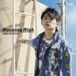 [Single] 下野 紘 – Running High (2017.04.19/MP3/RAR)