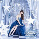 戸松遥 BEST SELECTION -starlight- (2016.06.15/MP3/RAR)