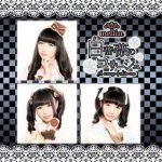 [Album] meltia – 白薔薇のコサージュ (2016.10.05/MP3/RAR)