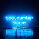 [Album] back number – アンコール (2016.12.28/MP3/RAR)