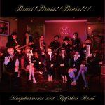 [Album] Hauptharmonie und Tapferkeit Band – Brass! Brass!! Brass!!! (2017.04.04/MP3/RAR)