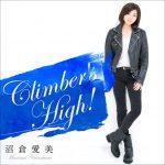 [Single] 沼倉愛美 – Climber's High! (2017.02.08/MP3/RAR)