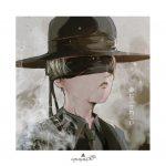 [Single] amazarashi – 命にふさわしい (2017.02.22/MP3/RAR)