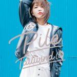 [Album] Pile – Tailwind(s) (2017.04.26/MP3/RAR)