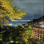 [Album] 川上ミネ – Nostalghia~Kiyomizu~ (2017.02.08/MP3/RAR)