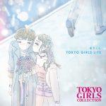 [Album] 泉まくら TOKYO GIRLS LIFE (2017.01.25/MP3/RAR)