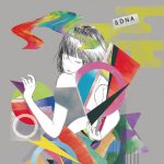 [Single] パスピエ &DNA (2017.01.25/MP3/RAR)