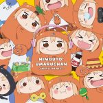 [Album] 妹S(シスターズ) – 「干物妹! うまるちゃん」ベストアルバム ~UMARU THE (2016.08.24/MP3/RAR)
