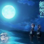 [Album] 劇場版 艦これ オリジナルサウンドトラック 艦響 Vol.2 (2017.01.18/MP3/RAR)