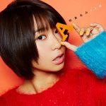 [Album] 和島あみ – アイ (2017.01.07/AAC/RAR)