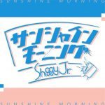 [Single] Shiggy Jr. – サンシャインモーニング (2017.02.15/MP3/RAR)