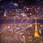 [Album] Ghost like girlfriend – WEAKNESS (2017.05.24/AAC/RAR)