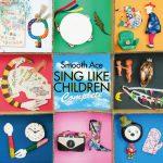 [Album] Smooth Ace – SING LIKE CHILDREN Complete (2017.05.10/MP3/RAR)