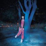 [Single] 植田真梨恵 – 夢のパレード (2016.10.12/MP3/RAR)