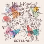 [Album] 二階堂和美 with Gentle Forest Jazz Band – GOTTA-NI (2016.09.07/MP3/RAR)