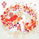 [Single] きゃりーぱみゅぱみゅ – 最&高 (2016.04.20/RAR/MP3)