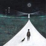 [Album] ゆーきゃん – 時計台 (2016.03.23/RAR/MP3)
