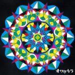 [Album] オワリカラ – ついに秘密はあばかれた (2016.05.18/RAR/MP3)