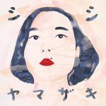[Album] シシヤマザキ – 出かけます (2016.02.17/RAR/MP3)