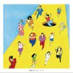 [Album] チッツ – 出番のないひと (2016.11.09/MP3/RAR)