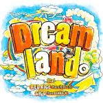 [Single] ハジ→ – Dreamland。feat. RED RICE (from 湘南乃風), CICO (from BENNIE K) (2016.08.17/MP3/RAR)