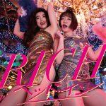 [Album] ベッド・イン – RICH (2016.07.27/MP3/RAR)