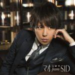 マオ from SID – 月 / 星 (2016.06.22/MP3/RAR)