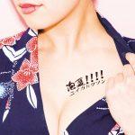 ユイガドクソン – 泡夏!!!! (2016.05.01/MP3/RAR)