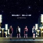 [Single] ユイガドクソン – Star Shine (2016.04.01/RAR/MP3)