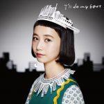[Single] 三戸 なつめ – I'll do my best (2016.04.06/RAR/MP3)