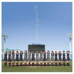 [Single] 乃木坂46 – ハルジオンが咲く頃 (2016.03.23/RAR/MP3)