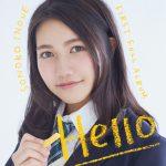 [Album] 井上苑子 – Hello (2016.03.16/RAR/MP3)