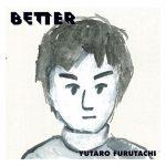[Album] 古舘佑太郎 – BETTER (2016.11.09/MP3/RAR)