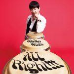 [Single] 和田アキ子 – All Right!!! (2016.07.13/MP3/RAR)
