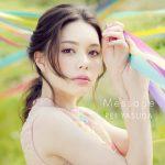 [Single] 安田 レイ – Message -TV edit- (2016.04.13/RAR/MP3)