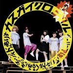 [Album] 春日井アイドル – カスガイクロニクル (2016.07.13/MP3/RAR)