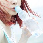 杉恵ゆりか – 夏空トリップ (2016.06.15/MP3/RAR)