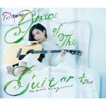 [Album] 森恵 – COVERS Grace of The Guitar+ (2016.03.16/RAR/MP3)