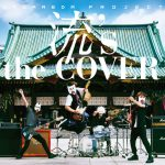 [Album] 流田Project – 流's the COVER (2016.08.24/MP3/RAR)