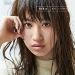 [Album] 當山 みれい – My Way (2016.07.27/MP3/RAR)