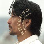 [Album] 石塚隆充 – REVERSO (2016.07.27/MP3/RAR)